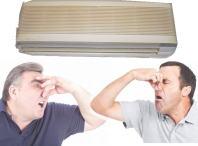臭いがきついエアコン