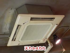 吊っていますが、天井カセットエアコンです。